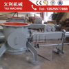 LFB 1300气力输送设备 粉体输送设备 气力输灰设备