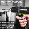 威克士电钻WU130无刷锂电充电式家用螺丝刀手电钻手枪钻电动工具