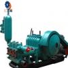 直销矿用卧式活塞泵3NB-250/6-15三缸五挡变量泥浆泵