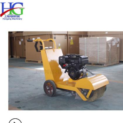 汽油式高压路面清扫机 多功能冷漆标线清理机 直销地面灰浆清理机