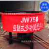 JW750强制式混凝土搅拌机 水泥砂浆平口混合机 多功能立式搅拌机