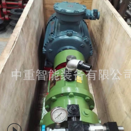 矿用煤层注水泵 厂家出售7BZ系列煤层注水泵 正品供应煤层注水泵