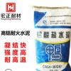 厂家批发 鸭牌CA50-G6 625# 50Kg/袋 高铝 耐火水泥 铝酸盐水泥