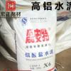 厂家批发磊安特水泥 CA50-I X6 铝酸盐水泥 50Kg袋 高铝 耐火水泥