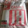 625#725#高铝耐火水泥 菁华耐火水泥 高温耐火水泥CA50(G6) 铝酸盐水泥 凝结时间快 库存量大 现货直销