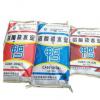 直销 高铝耐火水泥 CA50(G6、G7、G9)CA60CA70CA80高铝水泥 凝结时间快 现货直销