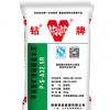 家装水泥 北京钻牌水泥 早强型325水泥 升级版325水泥 城区免配送费