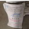 (建文牌)快硬硫铝酸盐水泥