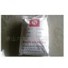 唐山六九低碱度硫铝酸盐水泥