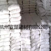 杭州宣楚白色硅酸盐水泥 大量供应硅酸盐白水泥价格 厂家直销 萧山 下沙 拱墅 上城区可送货
