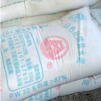 散装水泥 大量供应硅酸盐白水泥 厂家直销
