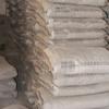 纯铝酸盐水泥
