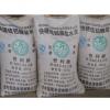 上海报价快硬(低碱度)硫铝酸盐水泥|浙江报价快硬(低碱度)硫铝酸盐水泥|陕西报价快硬(低碱度)硫铝酸盐水泥 GRC水泥
