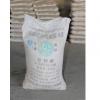 上海价格低碱度(快硬)硫铝酸盐水泥|浙江价格低碱度(快硬)硫铝酸盐水泥|陕西价格低碱度(快硬)硫铝酸盐水泥 GRC水泥