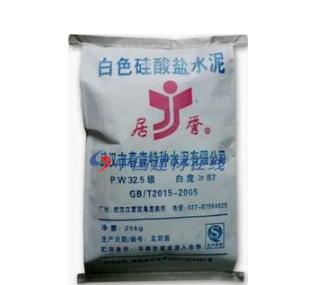 PW32.5白水泥