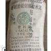 快硬低碱度硫铝酸盐水泥速凝剂GRC专用水泥 可定制