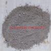 远通供应 快硬水泥 特种水泥 快硬硫铝酸盐水泥