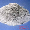 供应高效堵漏剂水泥 52.5快硬水泥 快干水泥/防水材料 水泥厂