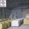 混凝土界面处理剂 界面剂 品质加气马赛克液体外墙界面处理剂