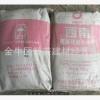 成都 建材 批发 峨眉西南PC42.5水泥 硅酸盐水泥
