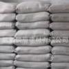 杭州水泥 钱潮牌复合硅酸盐水泥 建筑通用水泥 水泥厂家