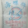 杭州水泥 普通硅酸盐水泥批发 325建筑水泥42.5 南方建筑通用水泥