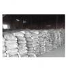 红垒水泥供应通用建筑水泥 P.O42.5强度等级水泥