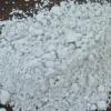 厂家供用批发白水泥 工业品白水泥批发