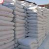 特价供应水磨石白水泥 425#白水泥 文化石专用白水泥 32.5级 单品主打