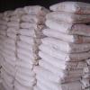 供应优质高温耐火水泥