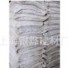 厂家供应 早强防冻剂 水泥早强悍防冻剂 质量保证