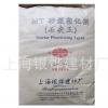砂浆王厂家直销 砂浆王石灰精 高效砂浆塑化剂