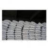 l供应 规格齐全 质量可靠的 全国白水泥行业之首 金驹品牌