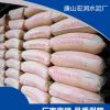 【唐山宏润水泥厂】厂家直销普通42.5水泥 自助车队 售后无忧