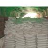优价供应优质高效速凝剂锚固剂