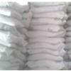 供应水泥厂抚顺市辽东水泥有限责任公司024-55485001