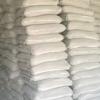 供应 混凝土外加剂 优质 厂家直销