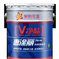 紫荆花漆乳胶漆惠涂丽墙面漆 室内 厂价直销 防霉乳胶漆正品批发