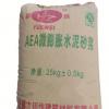 AEA膨胀水泥砂浆 无锡钥炜供应 AEA微膨胀水泥 无收缩