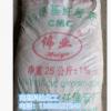 羧甲基纤维素 CMC 化学浆糊 纤维素 粘合剂 增稠剂 上浆剂