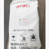 羟丙基甲基纤维素 HPMC 南昌纤维素 建筑胶粉 建筑用固体胶水