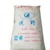 厂家直销灰水泥硅酸盐水泥PO42.5灰水泥硅酸盐水泥灰水泥白水泥