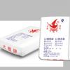 干混抹灰砂浆M10厂家直销预拌干粉抹灰砂浆抗裂防水环保节能高效