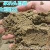 厂家直销优质机制沙建筑用沙保温强全国招商长期供应价格优惠