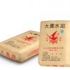 厂家直销大雁牌水泥火山灰质硅酸盐325水泥批发销售长期供应