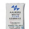 阿尔博仙鹿牌白水泥 52.5白水泥 腻子粉添加剂白水泥
