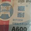 现发供应铝酸盐水泥CA-50 耐高温强度高凝结快 高铝耐火水泥