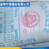 外墙专用白色硅酸盐水泥 大量供应白水泥 大量现货供应