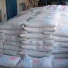 厂家大量批发外墙白色硅酸盐水泥 大量供应白水泥 大量批发