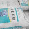 厂家直销 快凝 快硬 铝酸盐水泥 价格合理